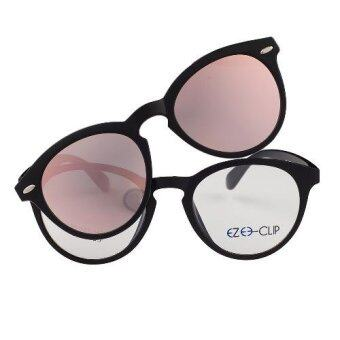 Harga Eze-Clip-On Glasses EZE OD2205 C04