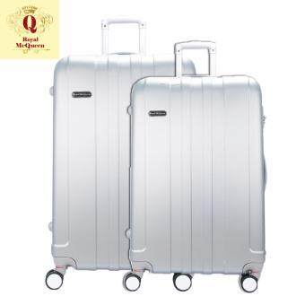 Harga Royal McQueen Hard Case Extra Light 8 Wheels (20+24) Luggage Set – QTH 6911 - SILVER