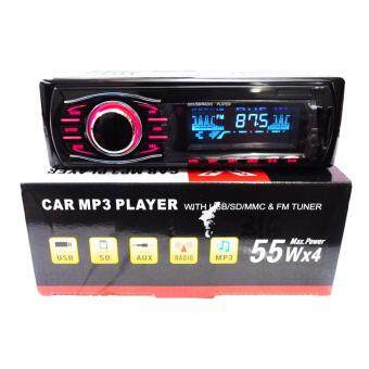 Harga Car Mp3 Player with USB/SD/MMC & FM Tuner - MP316