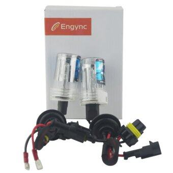 Harga Engync 55W H1 HID Xenon Replacement Blubs Hi/Low 5000K