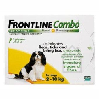 Harga Frontline - COMBO Spot On For Dogs (Small)