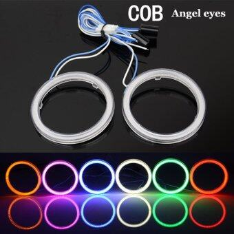 Harga COB 70mm 2Pieces Auto Halo Rings Angel Eye COB Chips Headlight Car Angel Eyes Motorcycle With Lampshades Bright(yellow) - Intl