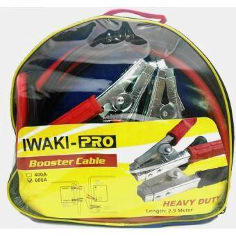 Harga IWAKI-PRO Cable Booster Heavy Duty 2.5M/ Jumper Cable 600A