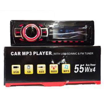 Harga Car Mp3 Player with USB/SD/MMC & FM Tuner - MP319