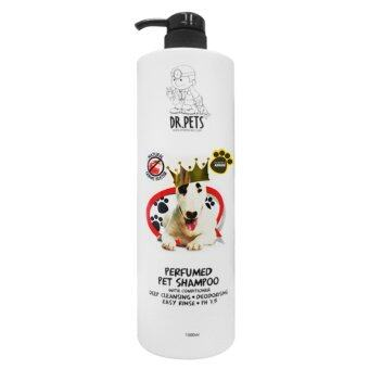 Harga DR PETS Inspired By ARMANI NATURAL GERMS BUSTER PERFUMED PET SHAMPOO (DOG) 1L