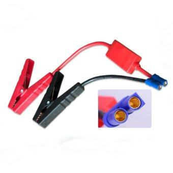 Harga Car Battery Booster Cable 12V Battery Jumper Cable