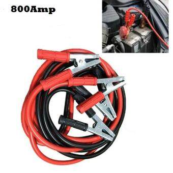Harga 800AMP Battery Booster Cable / Battery Jumper Cable LB800A