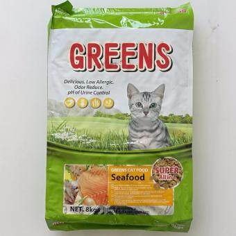 Harga GREEN'S Cat Food Seafood 8KG