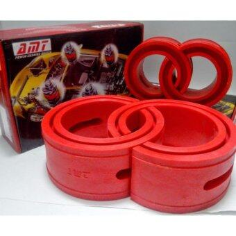 Harga AMT Power Cushion Buffer Coil Spring Rubber Damper Size B (Ori Red Packing)
