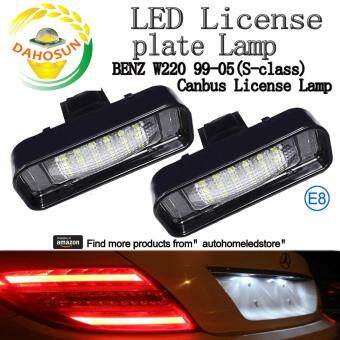 Harga dahosun License Plate Kit Fit for Benzcar W220 99-05(s-class) LED Light Lamp E8 (Pack X2pc)