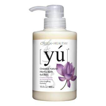Harga Yu Shampoo Soothing Formula Comfort Absolute for Sensitive Skin (400ml)