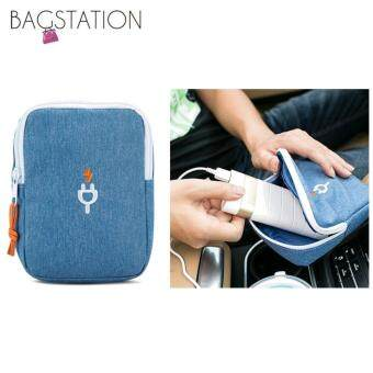 Harga BAGSTATIONZ Travel Gadget/Power Bank Pouch (Blue)