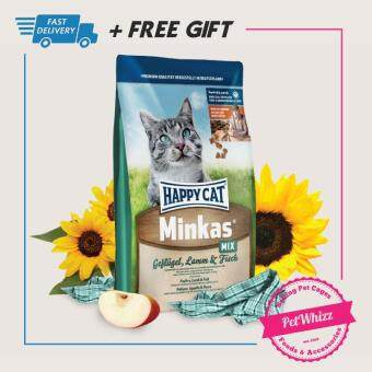 Harga HAPPY CAT MINKAS MIX 4KG