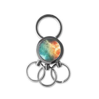 Harga Large Red Nebula Adjacent With Small Blue Nebula Illustration Pattern Metal Key Chain Ring Car Keychain Creative Trinket Keyring Novelty Item Best Charm Gift