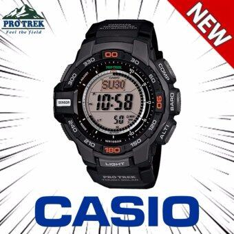 Harga Casio Men's PRG-270 Pro Trek Triple Sensor Multifunction Digital Sport Watch