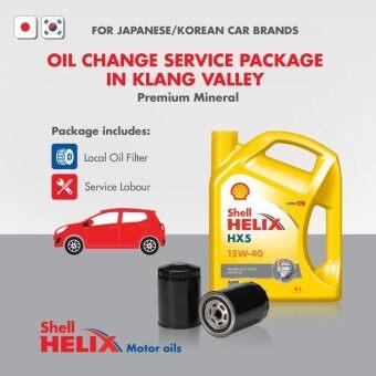 Jap/Korean Car - Premium Mineral Shell Helix HX5 SN 15W-40 (4L) Engine Oil Change Service Package (Klang Valley)