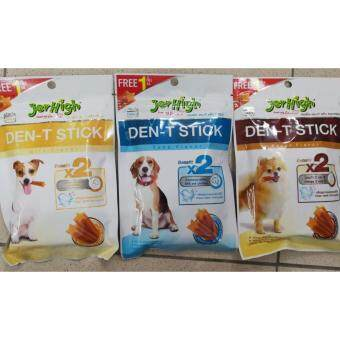Jerhigh Den-T Stick 3 in 1 Mix Flavors-70gm- 3packs