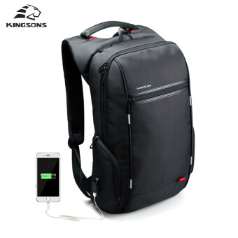 Kingsons KS3144W 15.6 Inch City Elite Bag Designer Laptop Backpack ...