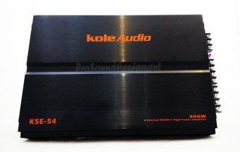 Harga KOLE AUDIO KSE-54 4 CHANNEL MOSFET HIGH PERFORMANCE POWER AMPLIFIER CAR AUDIO SYSTEM (400WATTS)