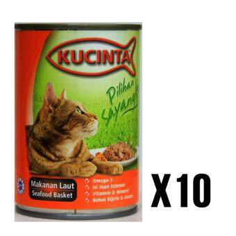 Kucinta Cat Food