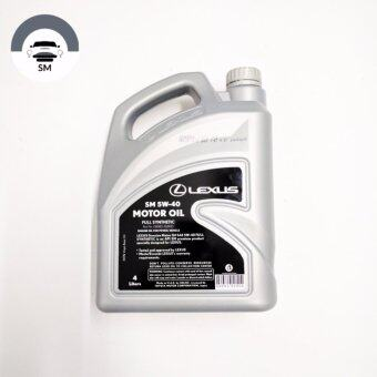 LEXUS 5W-40 Fully Synthetic Engine Oil (4Liter)