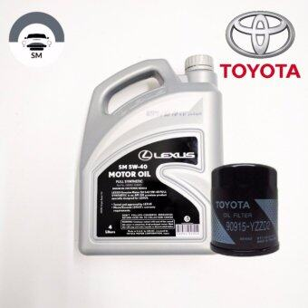 LEXUS 5W-40 Fully Synthetic Engine Oil With Toyota D2 Oil Filter(4L)