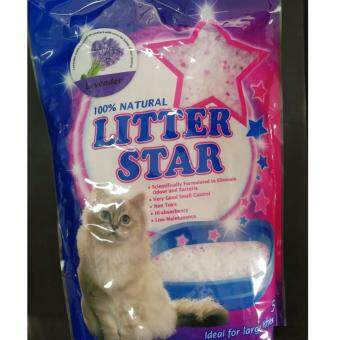 Litter Star 5L-Lavender-x 3packs