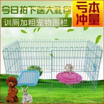 Loss dog fence dog iron fence pet dog cage Teddy puppy small dog intype dog training toilet