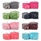 MagicWorldMall Darable Convenient 6Pcs Clothes Storage Bags Cube Travel Home Clothing Luggage Organizer Pouch