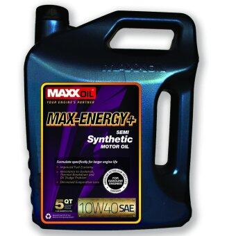 MaxxOil (USA) Max-Energy+ Semi Synthetic 10W40 API SN Engine Oil 4L