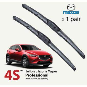 "Mazda CX 3 SKYACTIV 4S Professional Series Wiper Silicone Blades22"" + 19\"" (1 pair)"
