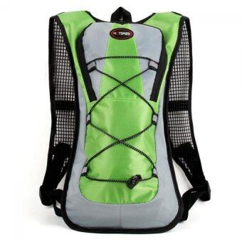 New Edition Hot Speed Outdoor Sports Cycling Hydration Pack Backpack 5 Litres Backpack(Green)