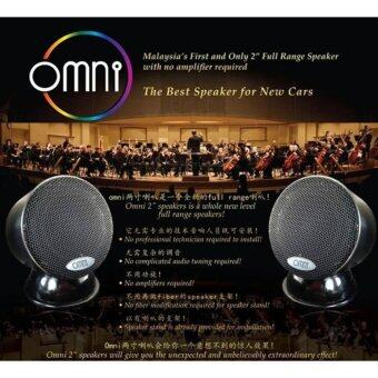 "Omni 2"" full range speaker Malaysia First and only with no amplifier required"