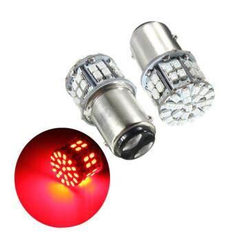 https://my-live-01.slatic.net/p/8/pack-of-2-super-bright-bay15d-1157-50smd-1206-led-car-brake-light-dc-12v-50-leds-auto-rear-tail-lights-red-turn-signal-lamps-bulb-1516802471-619326271-c2d6957ff6ea1459ff42707df3aa1147-product.jpg