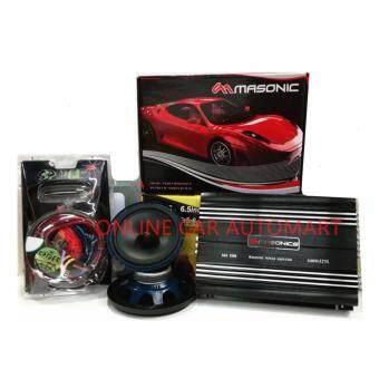 Package Set Masonic MA-S504 4 channel Amplifier + Masonic M-6.5 6.5inch Bassmid Speaker + Amplifier Wiring Kit Sets