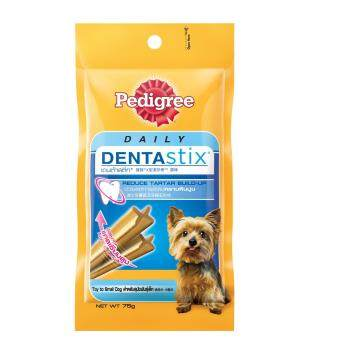 Harga PEDIGREE Dentastix (S) 75gm