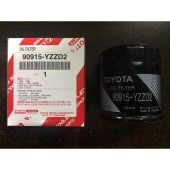 Pennzoil SAE 15W-40 7L With Toyota Genuine Oil Filter Set - 2