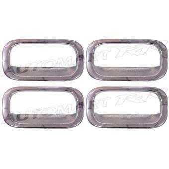 Perodua Kancil (1994-2009) & Perodua Kelisa (2001-2007) Door Handle Inner Cover Trim Chrome Stainless Steel (4 Pieces Double Tape Provided)