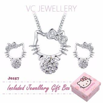Platinum Plated Hello Kitty Jewellery Set