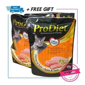 ProDiet Pouch Chicken Tuna 85g x 12