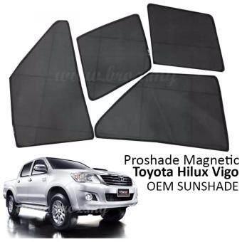 Proshade Magnetic Custom Fit OEM Sunshades/ Sun shades for ToyotaHilux Vigo 2008-2015 (4PCS)