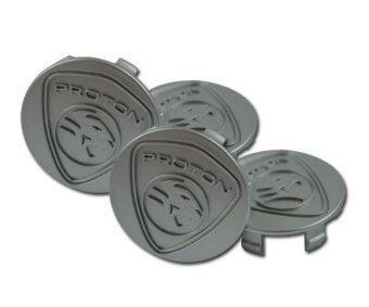 Proton Exora Rim Cap / Wheel Cap Cover x 4 Pcs
