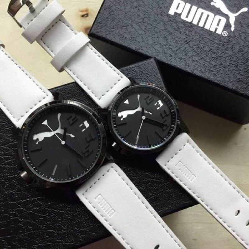 Puma Sport Couple Watch (White) Malaysia