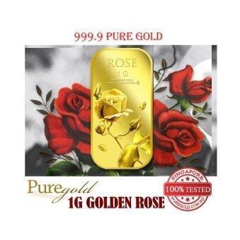 Puregold Small Rose Gold Bar 1g.