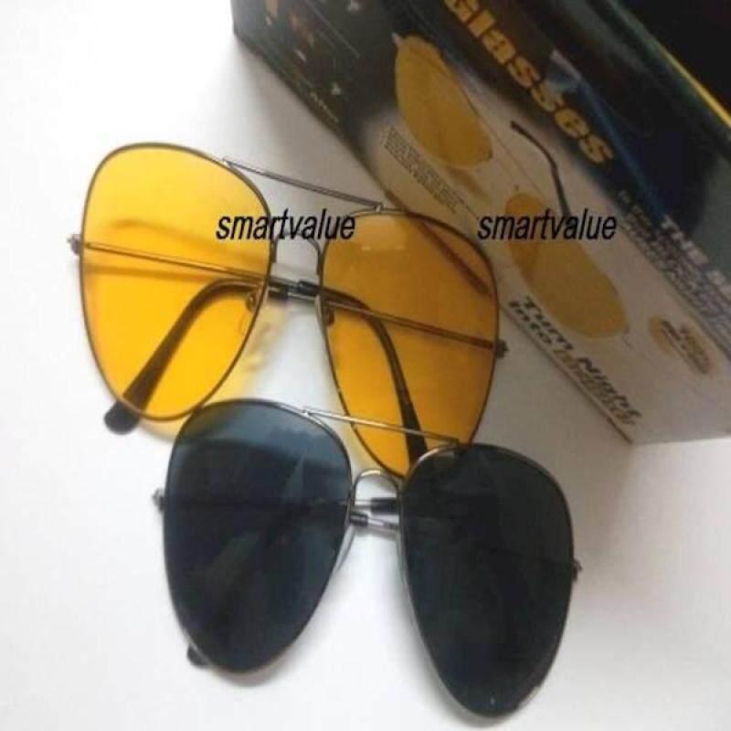 Rayban Aviator Style Day & Night Driving Anti Uv Hd Glasses.New Stocks - 1 Unit Black + 1 Unit Yellow Malaysia