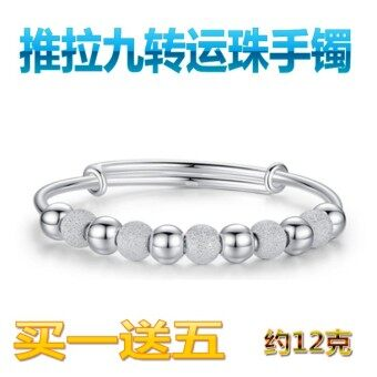 Recruit transport bracelet 99 fine silver sweet sliding nine beads transport bracelet female sterling silver temperament bracelet to send a friend a gift