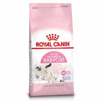 Harga Royal Canin Mother and Babycat Cat Food (2kg)