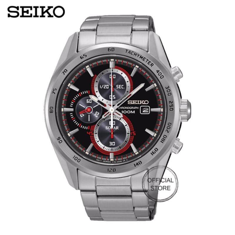 SEIKO Criteria Gents Solar Chronograph SSC397P1 Malaysia
