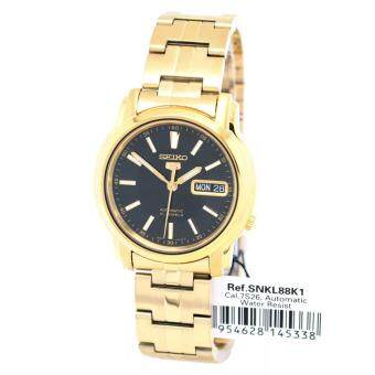 Seiko Watch 5 Automatic Gold Stainless-Steel Case Stainless-Steel Bracelet Mens NWT + Warranty SNKL88K1