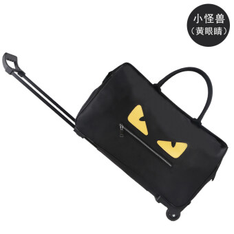Harga Sen Li trolley bag travel bag small monster luggage bag portabletravel bag board chassis box large capacity men and women bags